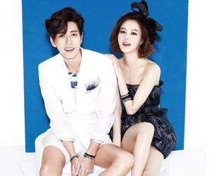 park hae jin image