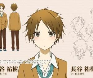 yuuki hase and isshuukan friends image