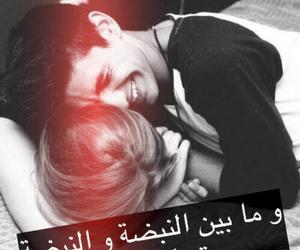 arabic, lozan, and عربي image
