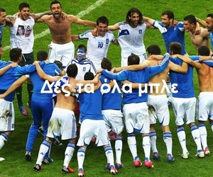 Greece, mundial, and greek national team image