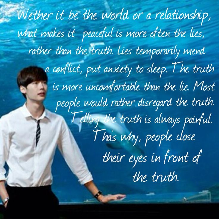 Image About Quotes In Lee Jong Suk  F F  Bb By Gd X Nichkhun X Ljs X Sjk X Onew X Sandeul