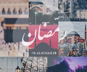 :), اللغة العربية, and arabic image