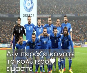 Greece and proud image