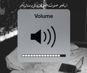 volume, room, and music image