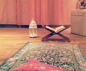 صيام, رمضان, and قران image
