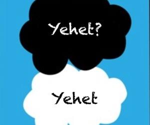 sehun, yehet, and exo image