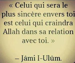 rappel islam image