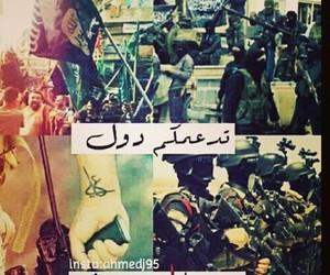 بغداد image