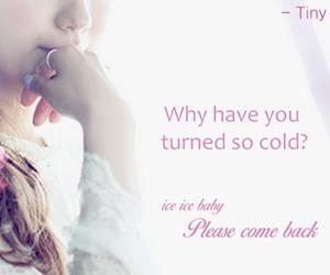 cold, kpop, and Lyrics image