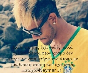 brazil, neymar, and greek quotes image