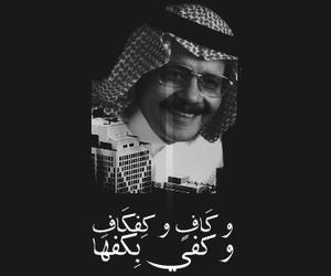 arabic, Lyrics, and music image