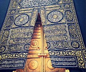 door, peace, and islam image