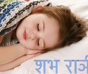 good afternoon cute pics image