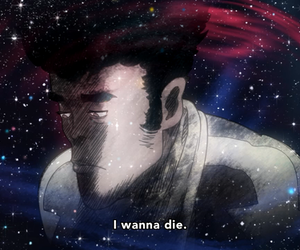 anime and space dandy image
