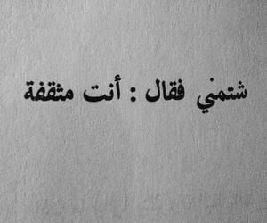 عربي, كلمات, and رائع image