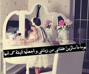 Image by zaina__00