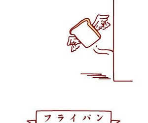 日本語, 飛ぶ, and バン image