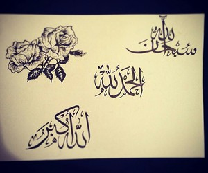 arabic, flowers, and text image