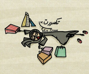 draw, shopping, and عربي image