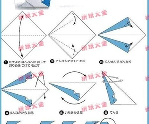 instructions and origami image