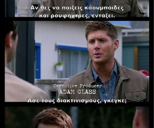 8x08, sam winchester, and supernatural image