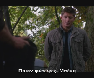 dean winchester, Jensen Ackles, and benny image