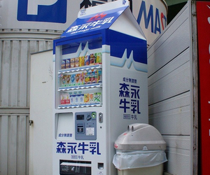 milk, aesthetic, and japan image