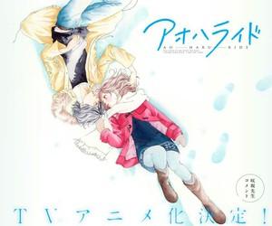 ao haru ride, anime, and love image