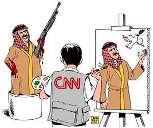cnn, hamas, and terror image