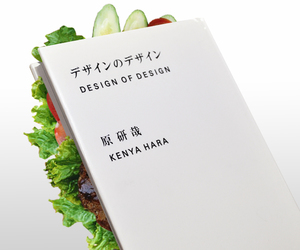 book and design image
