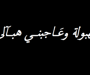 algerian quotes image