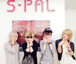 j-rock, Kei, and visual kei image