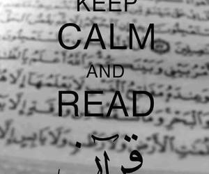 quran, keep calm, and islam image