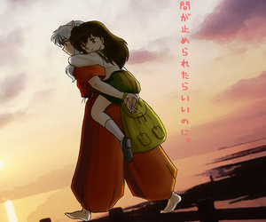 inuyasha and kagome image