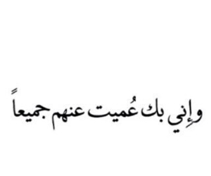 arabic, عربي, and ﺭﻣﺰﻳﺎﺕ image