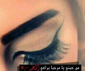 عربي, راشد الماجد, and رمزيات image