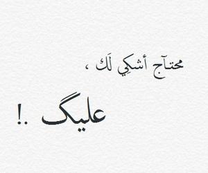 حُبْ and حزنً image
