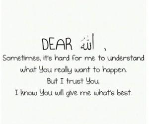 god, allah, and trust image