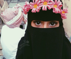 eyes, niqab, and cute image