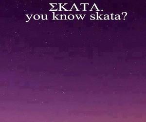 greek, greek quotes, and skata image