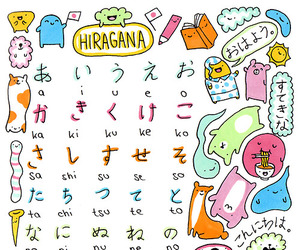japanese, japan, and hiragana image