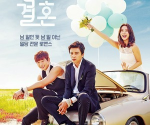marriage not dating drama image