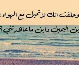 عبد الرحمن محمد