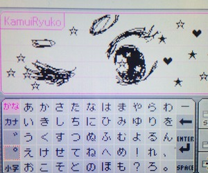 kawaii, pink, and japanese image
