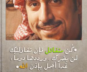islam and خواطر image