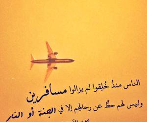 السعوديه image