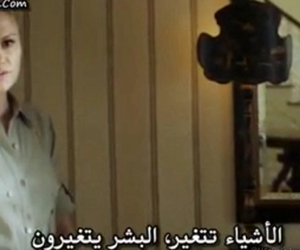 arab, عربي, and arabic image