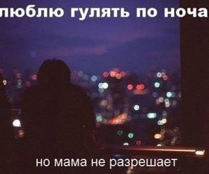Image by Teona Gagoshvili