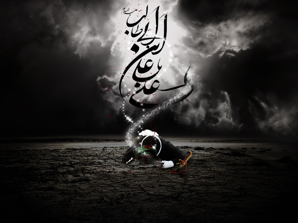 Imam Ali As Martyrdom Shared By Fatema On We Heart It