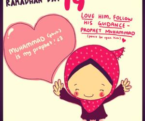 Ramadan and ramadhan image